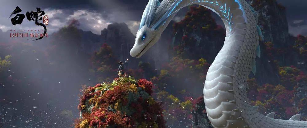 比较《白蛇:缘起》和《青蛇》:中国动画还缺少一个会讲故事的人